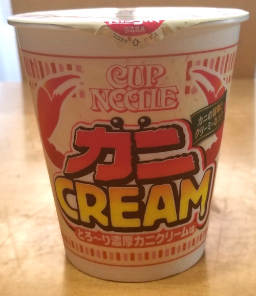 濃厚カニクリーム味正面