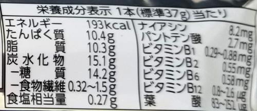 in bar プロテイン ウェファーナッツ成分表