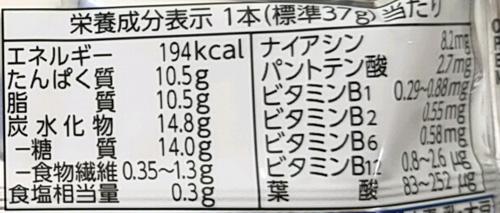 in bar プロテイン ウェファーバニラ成分表
