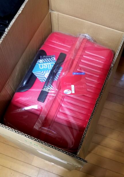 スーツケース外箱3